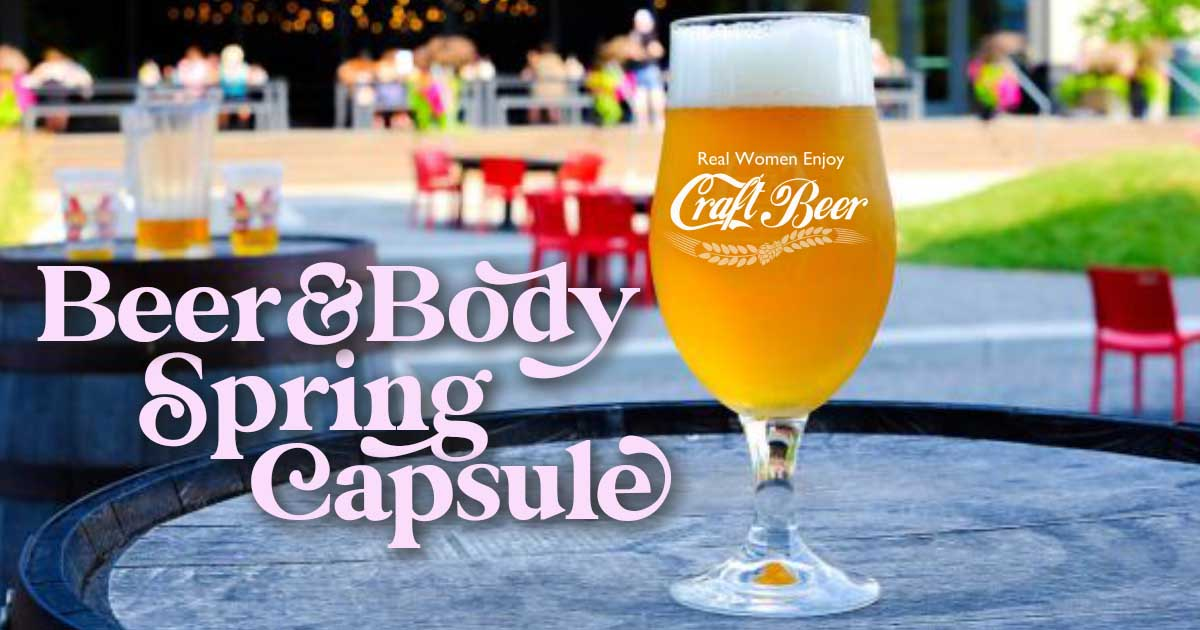 Beer and Body Spring Capsule